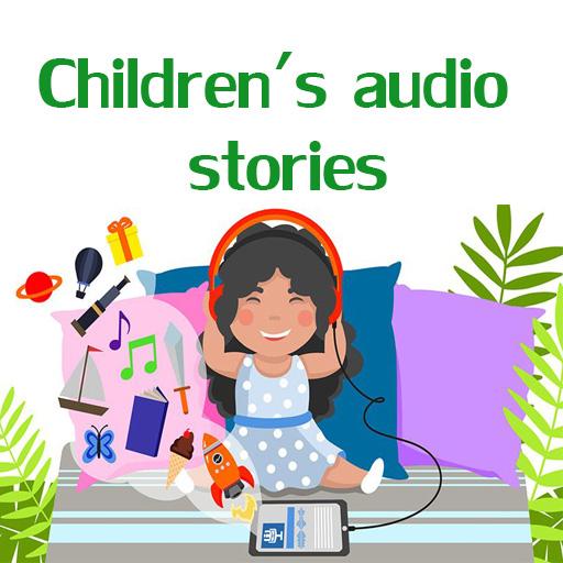 داستانهای صوتی انگلیسی(کودکانه)
