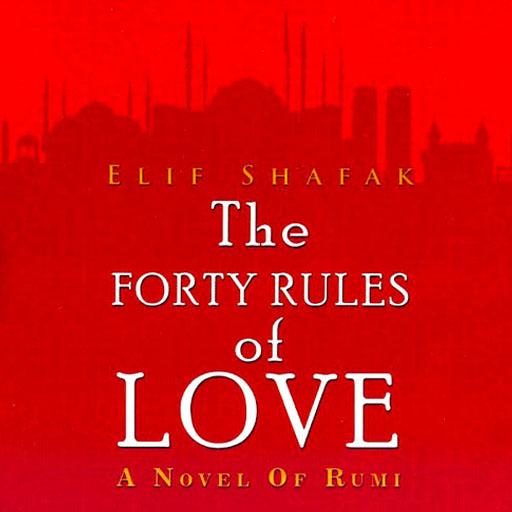 رمان صوتی ملت عشق